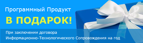 http://www.its22.ru/wp-content/uploads/2017/11/logo-giftpo-460x140.png