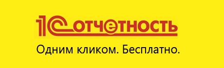http://www.its22.ru/wp-content/uploads/2017/11/logo-otchetnost-460x140.png