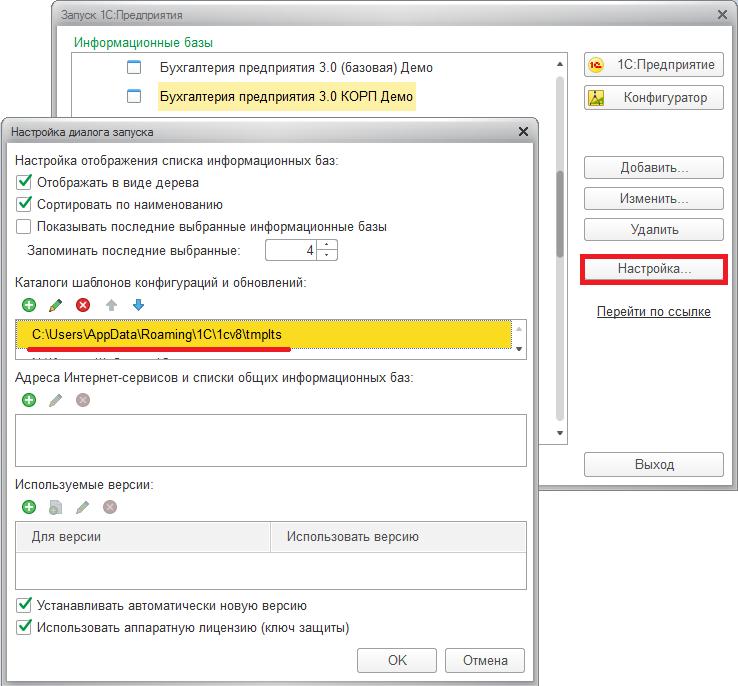 Обновление классификатора окоф в программе 1с бухгалтерия 8 1с программисты фрилансеры