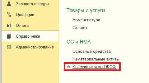 Образец формы 1-т проф 2018 | скачать бланк.